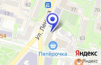 Схема проезда до компании АГЕНТСТВО ДИАЛОГ в Калуге