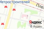Схема проезда до компании Пересвет в Харькове