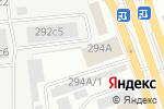 Схема проезда до компании Галстян Р.А. в Калуге