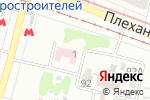Схема проезда до компании Golden Mean в Харькове