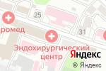 Схема проезда до компании Эндохирургический центр в Калуге
