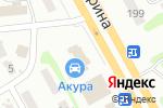 Схема проезда до компании Акура в Харькове