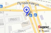 Схема проезда до компании ПТФ ВИЛЕНА в Калуге