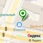 Местоположение компании Giros-Cool.ru