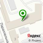 Местоположение компании Алекс-Авто