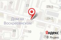 Схема проезда до компании Ремонтник в Калуге