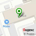 Местоположение компании Евромакс