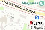 Схема проезда до компании Два Пингвина в Харькове