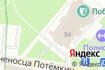 Схема проезда до компании Калейдоскоп в Харькове