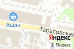 Схема проезда до компании Для тебя в Харькове