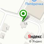 Местоположение компании ПодКапотом