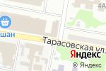 Схема проезда до компании 38,8 в Харькове
