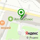Местоположение компании Праздничный