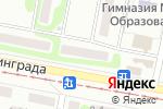 Схема проезда до компании Radmira в Харькове