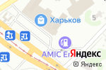 Схема проезда до компании ОКНО в ЕВРОПУ в Харькове