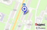 Схема проезда до компании ГРУППА КОМПАНИЙ ДТС в Москве