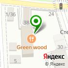 Местоположение компании IТ-Express