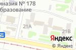 Схема проезда до компании Taikan в Харькове