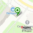 Местоположение компании Сказка