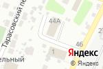 Схема проезда до компании Футбольный в Харькове