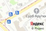 Схема проезда до компании Добра кава в Харькове