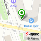 Местоположение компании Магазин стоматологического оборудования