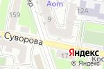 Схема проезда до компании Алые Паруса в Калуге