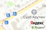 Схема проезда до компании Поехали с нами в Харькове