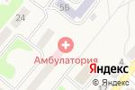 Схема проезда до компании Камышинская амбулатория в Камышах