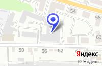 Схема проезда до компании ПТФ НЕГА в Калуге