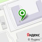 Местоположение компании Информационно-методический центр г. Калуги