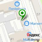 Местоположение компании Приокский учебный центр