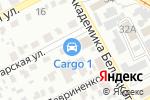 Схема проезда до компании ТурбоПлюс в Харькове