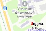 Схема проезда до компании Харківське вище училище фізичної культури і спорту в Харькове