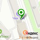 Местоположение компании БЕБИ-ЛЕНД
