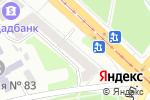 Схема проезда до компании Колосок-2008 в Харькове