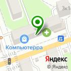 Местоположение компании Kolibri