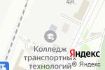 Схема проезда до компании Харківський коледж транспортних технологій в Харькове
