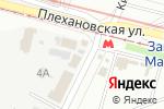 Схема проезда до компании Разгуляй в Харькове