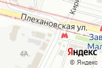 Схема проезда до компании Аленушка-ОВИ в Харькове