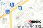 Схема проезда до компании Кафе в Харькове