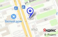 Схема проезда до компании МУП АПТЕКА № 6 в Калуге