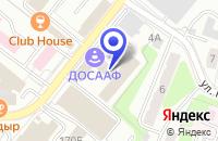 Схема проезда до компании АВТОШКОЛА РОСТО (ДОСААФ) в Калуге