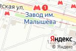 Схема проезда до компании Денвер в Харькове