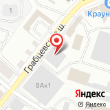 ООО Евразия Форклифт