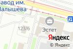 Схема проезда до компании AllMyPhone в Харькове