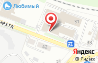 Схема проезда до компании НАЧАЛО в Калуге