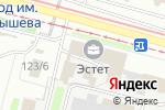 Схема проезда до компании Radius в Харькове