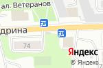 Схема проезда до компании Киоск по продаже горячей выпечки в Калуге