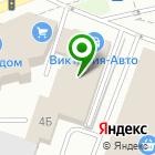 Местоположение компании ГрузовичкоФ Калуга